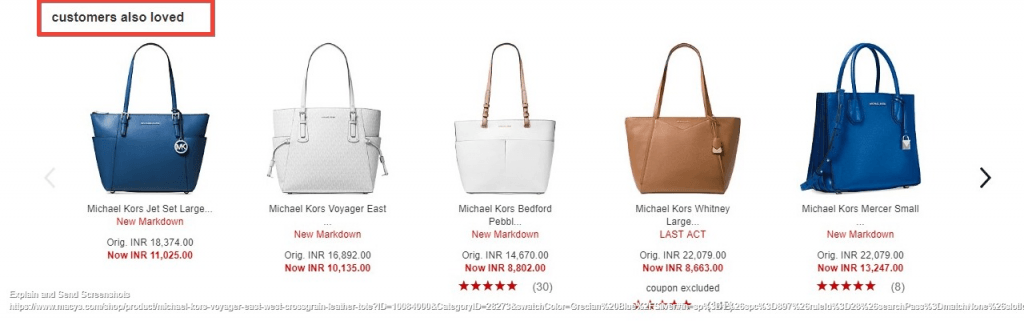 upselling on product page