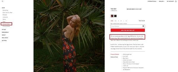 Réalisation Par product page example