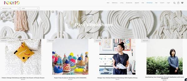 Poketo eCommerce website additional products